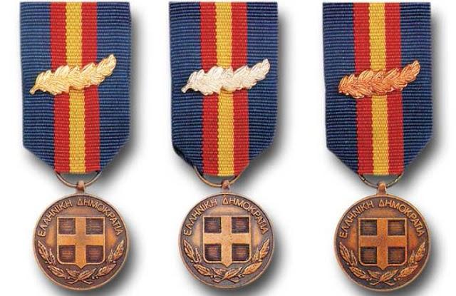 Σε ποιους Ανθστες-Υπξκους Σ.Ξ. απονέμεται-προάγεται το Μετάλλιο Ευδοκίμου Υπηρεσίας (ΦΕΚ)