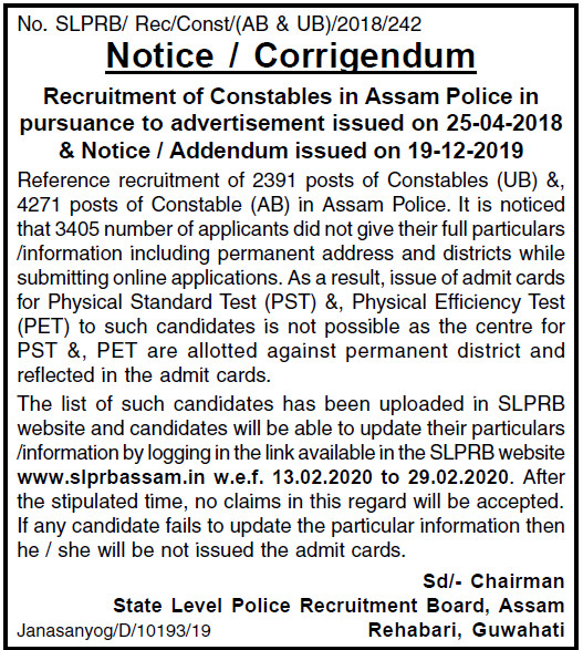 Notification for Assam Police Recruitment 2020 Constable Online Correction