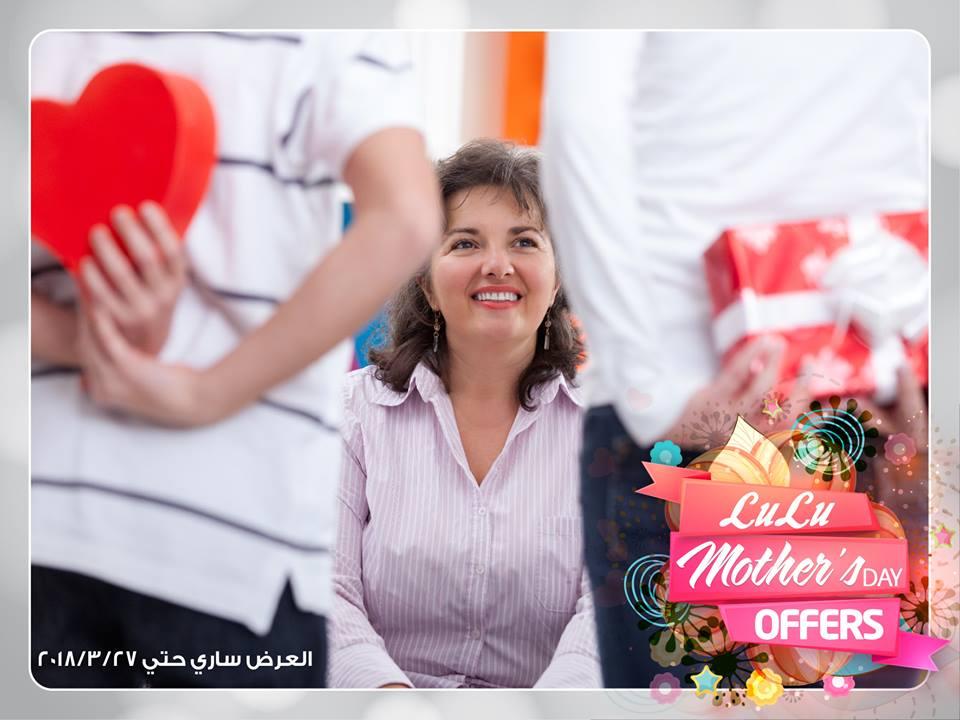 عروض لولو مصر من 19 حتى 27 مارس 2018 عروض ادوات منزلية