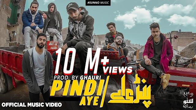 Pindi Aye Lyrics - Hashim Nawaz, Khawar Malik, Fadi, Osama Com Laude, Hamzee, Shuja & Zeeru
