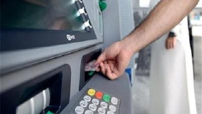 """حقيقة صرف ماكينات """"ATM"""" ورقا أبيض بدلًا من النقود"""