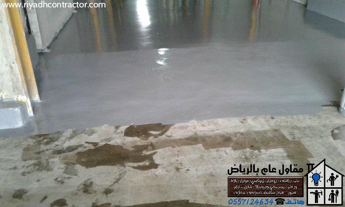 عزل مائي وإيبوكسي بالرياض مقاول ايبوكسي وعزل اسطح في الرياض