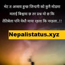 nepali-sad-status-for-gf