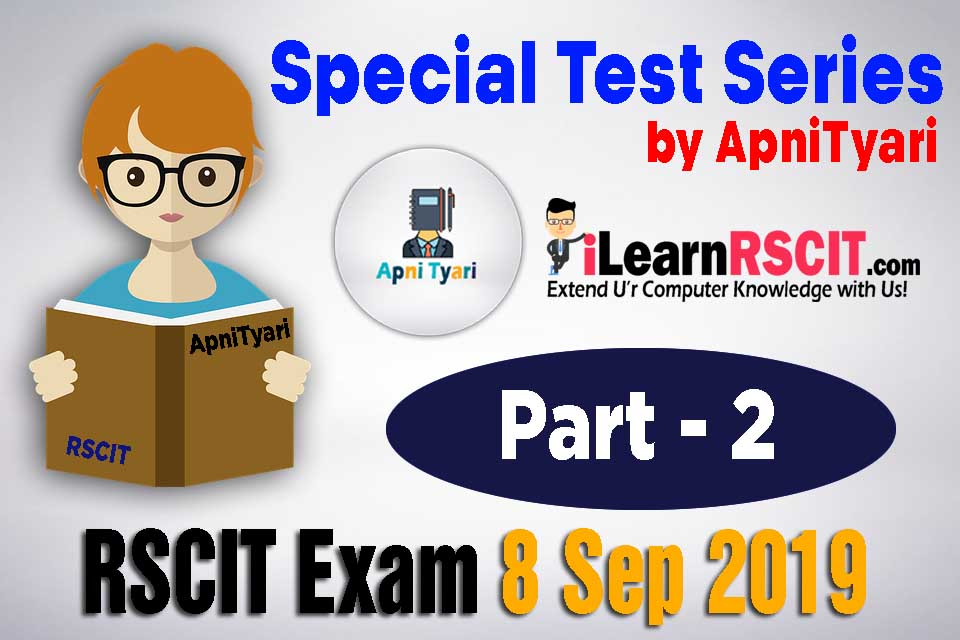 Rscit Important Question 2019 In Hindi Pdf Download, Rscit Important Question 2019 In Hindi, Rscit Important Question And Answer In Hindi, Rscit Important Question Download, Rscit Important Question In Hindi 2019, Rscit Important Question 2019, Rscit Important Question 8 September 2019, Rscit Most Important Question Answer,  ilearn rscit site, rkcl question, rscit ilearnrscit website, rkcl question,