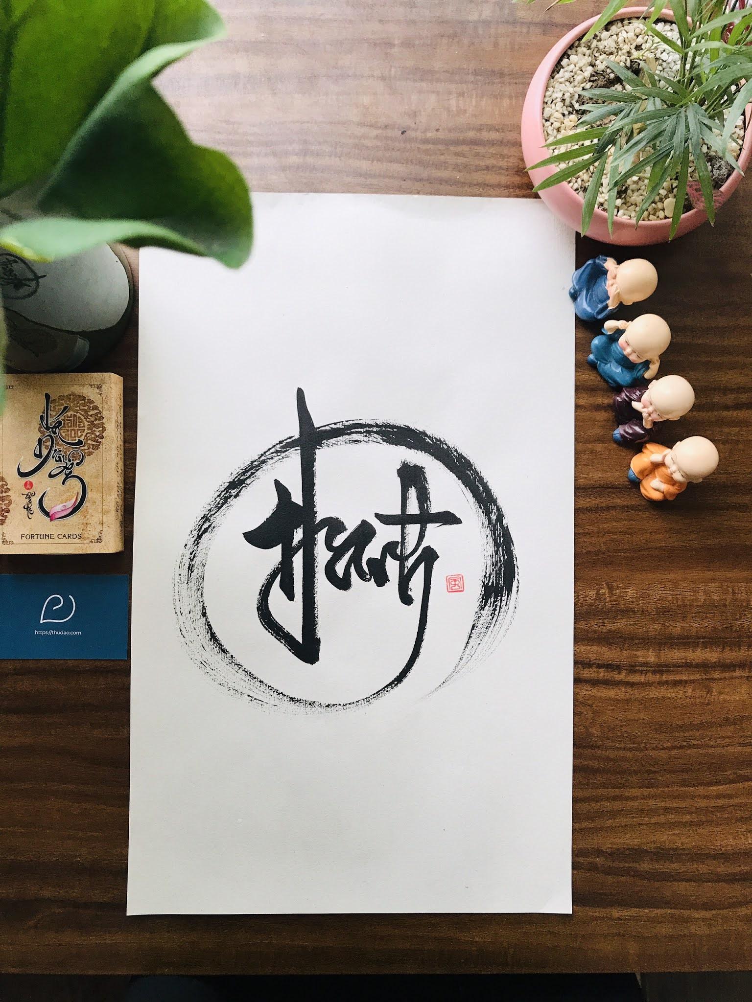 Chữ Thành thư pháp Việt