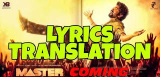Vaathi Coming Lyrics in English |With Translation | – Master | Thalapathy Vijay