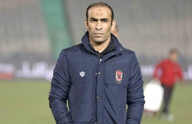 أخبار النادي الأهلي - سيد عبد الحفيظ
