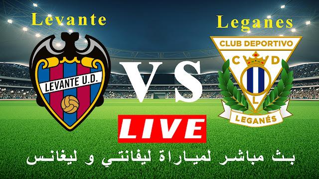 مشاهدة مباراة ليفانتي وليجانيس بث مباشر الدوري الاسباني