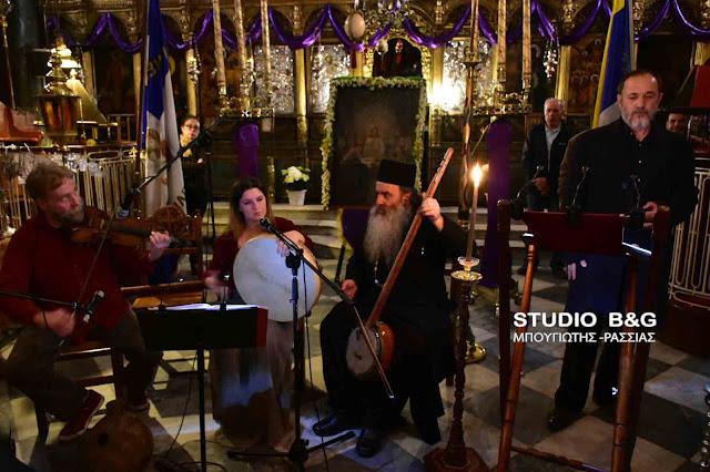 Ο ηθοποιός Στέλιος Μάϊνας απήγγειλε Αλέξανδρο Παπαδιαμάντη σε εκκλησία του Ναυπλίου (βίντεο)