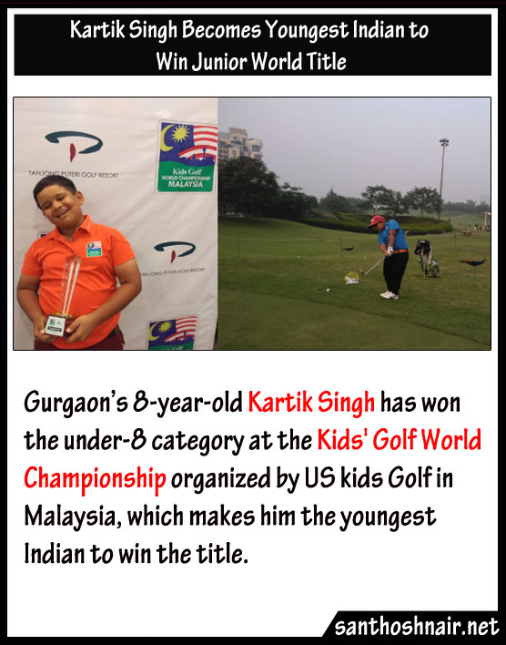 Kartik Singh becomes youngest Indian to win Junior World Title