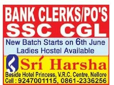 Sri Harsha Coaching Centre