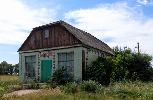 Юрьевка. Закрытый магазин