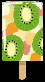 フルーツアイスのイラスト(キウイ)