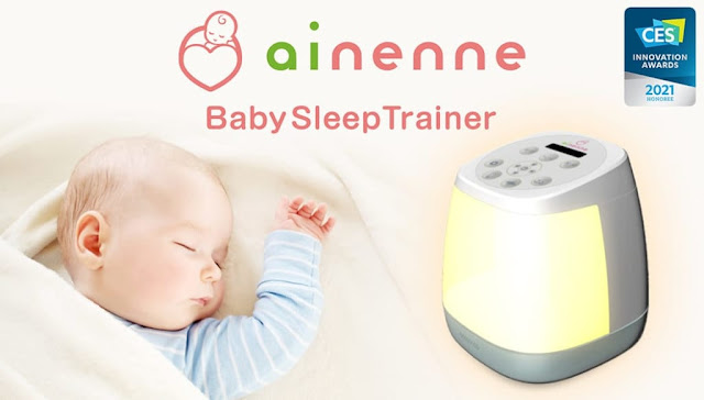 Ainenne baby nap trainer