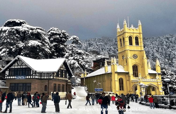 शिमला (Shimla) Full Travel Details in Hindi