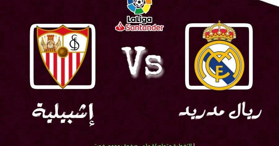 مباريات اليوم لكرة القدم بث مباشر