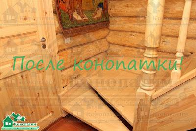 Внутренняя отделка сруба бани ручной рубки в Симагино.