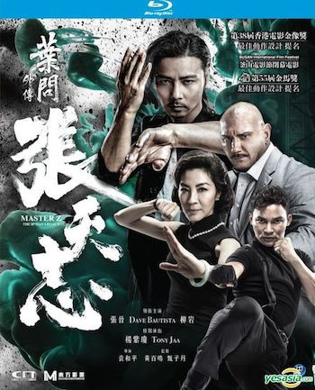 Watch Online Master Z The Ip Man Legacy 2018 Hindi Dual Audio BluRay 720p 900Mb Free Download bolly4ufree.in