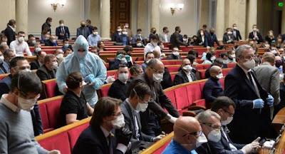 Верховная Рада приняла поправки к бюджету на 2020 г.