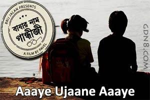 Aye Ujaane Aye - Babar Naam Gandhiji - Palash Sen