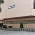 1ο Γυμνάσιο Καλαμπάκας-Συλλυπητήριο μήνυμα