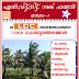 LDC RANK FILE - PDF