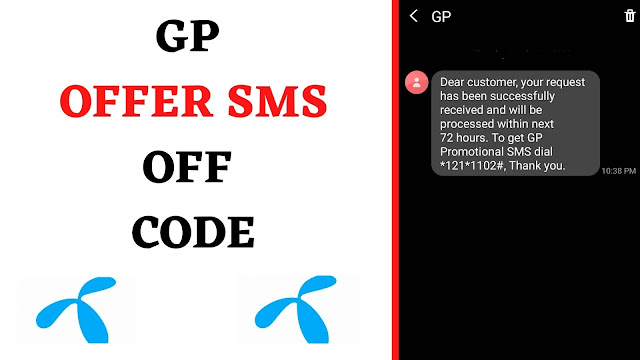 GP Offer SMS Off Code - How To Stop GP Promotional Offer SMS