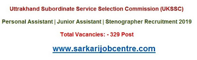Answer Key UKSSSC Junior Assistant, PA & Stenographer Online Form 2020
