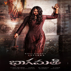 Bhaagamathie (2018) Telugu Movie Audio CD Front Covers, Posters, Pictures, Pics, Images, Photos, Wallpapers