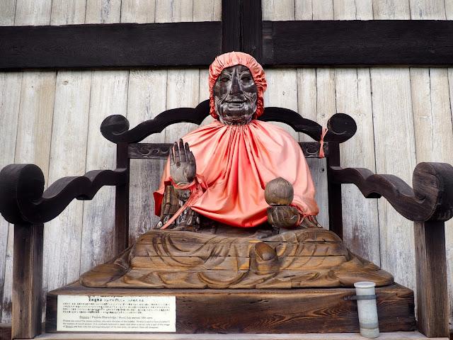 Binzuru statue, Tadai-ji Temple, Nara, Kansai, Japan