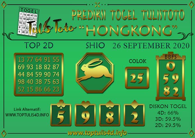 Prediksi Togel HONGKONG TULISTOTO 26 SEPTEMBER 2020
