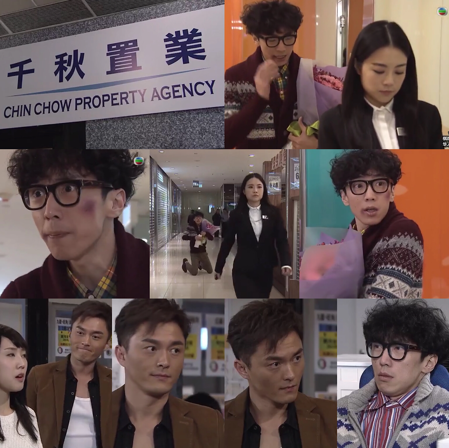 My Commissioned Lover Episode 2 Recap ~ Everything Sweet