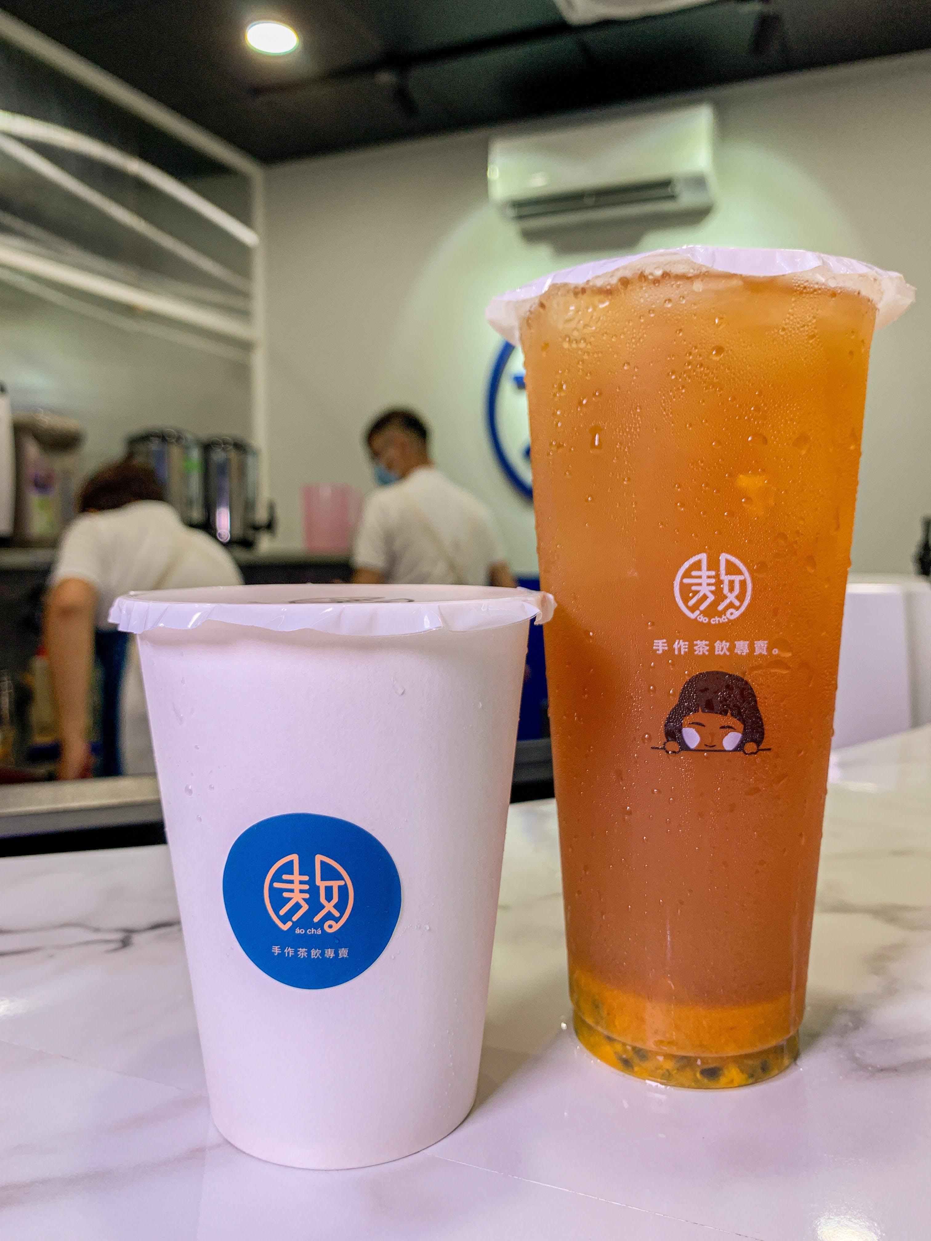 video_object-[台南][安平]敖茶手作茶飲|烏梅汁x咖啡,梅想到的新組合!|真材實料天然好茶安平必喝飲料