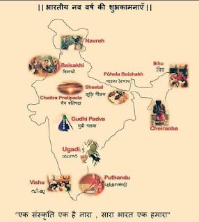 Vikram samvat kab prarambh hua