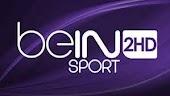 شاهد كورة اكسترا قناة بي ان سبورت 2 bein sport بث مباشر لايف