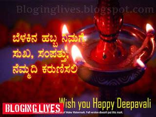 deepavali wishes in kannada diwali wishes in kannada happy diwali wishes in kannada diwali in kannada kannada diwali wishes happy deepavali in kannada deepavali quotes in kannada happy diwali in kannada deepavali in kannada deepawali wishes in kannada deepavali habbada shubhashayagalu in kannada deepavali images in kannada deepavali greetings in kannada happy deepavali wishes in kannada kannada deepavali wishes deepavali kannada quotes about deepavali in kannada deepavali 2020 kannada diwali quotes in kannada diwali wishes in kannada images deepavali kannada wishes happy diwali kannada deepavali images kannada about diwali in kannada deepavali wishes in kannada words happy deepavali kannada happy diwali wishes kannada happy deepavali images in kannada diwali kannada wishes deepavali kannada images diwali wishes kannada images happy diwali kannada wishes happy deepavali wishes kannada deepavali wishes in kannada gif kannada deepavali images dipavali wishes in kannada diwali status in kannada diwali greetings in kannada happy diwali images in kannada diwali kannada meaning diwali kannada deepavali shubhashayagalu kannada deepavali thoughts in kannada happy deepavali images kannada diwali wishes images in kannada deepawali in kannada deepavali wishes in kannada images happy deepavali kannada images deepavali wishes images in kannada deepavali wishes kannada images deepavali images in kannada download happy diwali in kannada language deepavali kannada wishes images deepawali greetings in kannada kannada deepavali 2020 diwali 2020 kannada diwali wishes in kannada language happy diwali images kannada deepavali status kannada happy deepavali in kannada images deepavali wishes quotes in kannada happy diwali kannada images meaning of diwali in kannada naraka chaturdashi wishes in kannada deepavali wishes in kannada quotes deepavali greetings in kannada language deepavali status in kannada diwali wishes quotes in kannada diwali wishes in kannada quotes happy diwali quotes in 