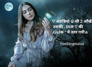 lovely girlfriend image, love shayari for boyfriend in hindi