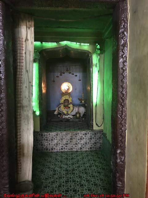 Vishvanathar Temple Cuddalore
