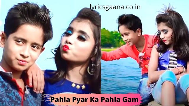 Pahla pyar ka pahla gam Nagpuri Video Song