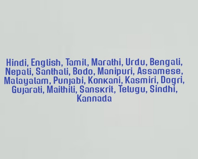 languages are spoken all over India, all India religions population