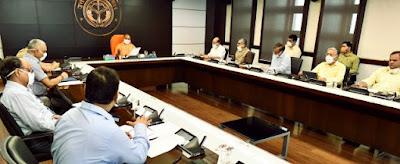 मुख्यमंत्री योगी ने लॉकडाउन का कड़ाई से पालन सुनिश्चित करने के निर्देश दिये  Chief Minister Yogi gave instructions to ensure strict adherence to lockdown   उ0प्र0: मुख्यमंत्री योगी ने लॉकडाउन का कड़ाई से पालन सुनिश्चित करने के निर्देश दिये   UP: Chief Minister Yogi gave instructions to ensure strict adherence to lockdown        संवाददाता, Journalist Anil Prabhakar.                 www.upviral24.in