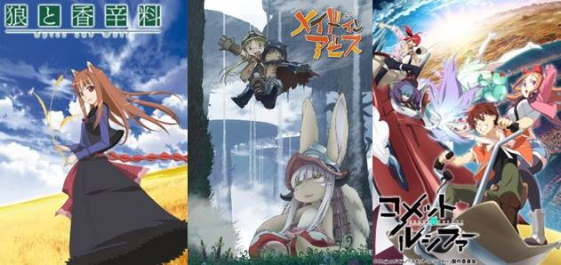anime adventure terkeren sepanjang masa paling bagus