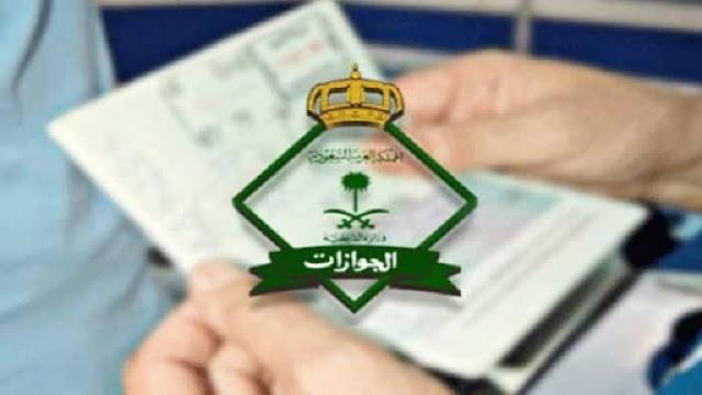 Passport must be Valid while departure out of Saudi Arabia - Jawazat - Saudi-Expatriates.com