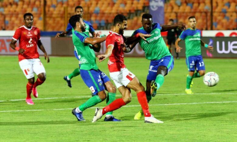 موعد مباراة الاهلي ومصر المقاصه في الجوله 18 المؤجله من الدوري المصري