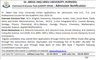 Dr. Abdul Haq Urdu University, Kurnool UUCET 2019 Degree Admission, PG Courses Application Form, Exam Dates, Hall Tickets