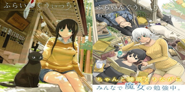 Flying Witch (2016)