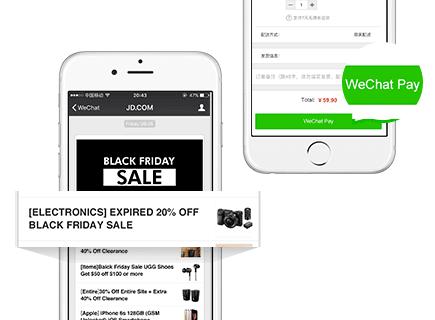 الدفع عبر الويب داخل التطبيق In-App Web-based Payment