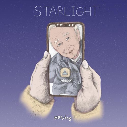 N.FLYING (엔플라잉) STARLIGHT