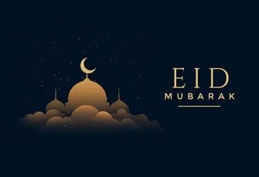 Eid ul Fitr Greetings 2021 for Wife