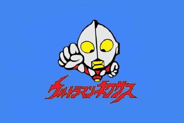 sljfmcbgtMYeKzGyoGtIoeVSJnLqzfLCACLcBGAsYHQ Yamaha Luncurkan MX King Edisi Ultraman